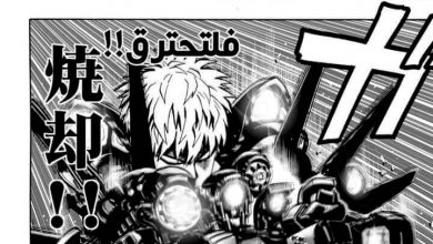 Photo of ون بنش مان One Punch Man الحلقة 18